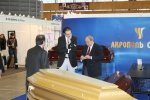 <span class='Apple-style-span' style='font-family: Tahoma; line-height: 16px; font-size: small; '>Consider your participation in Necropolis-2011, Moscow, Russia, October 25-27, 2011. Get exhibitor information package here.</span>