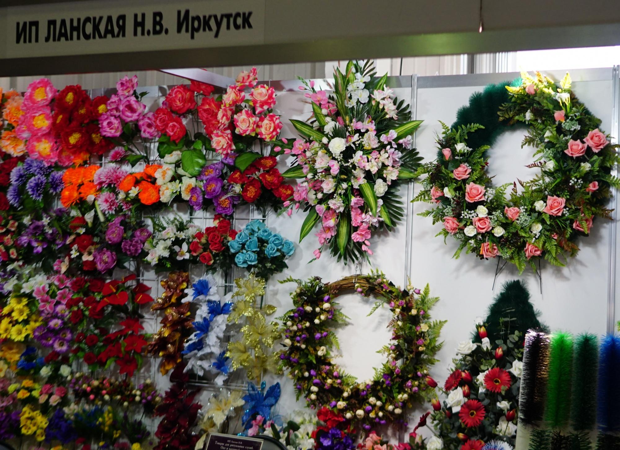 Наталья Ланская 02.JPG