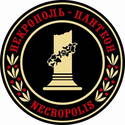 Necropolis Logo_medium.jpg