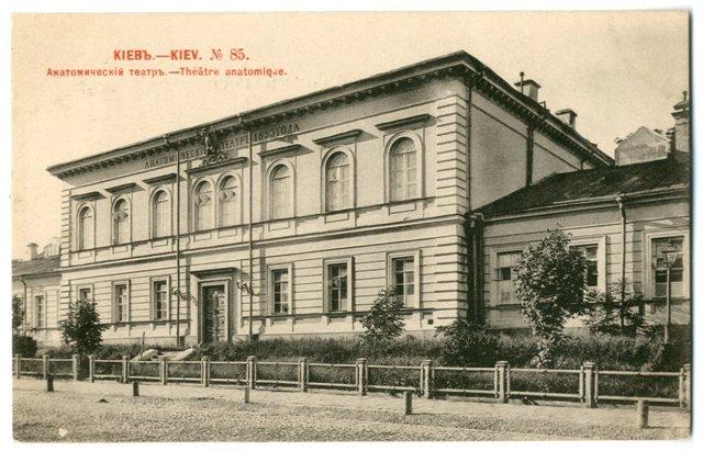 Коллекция открыток киев 85