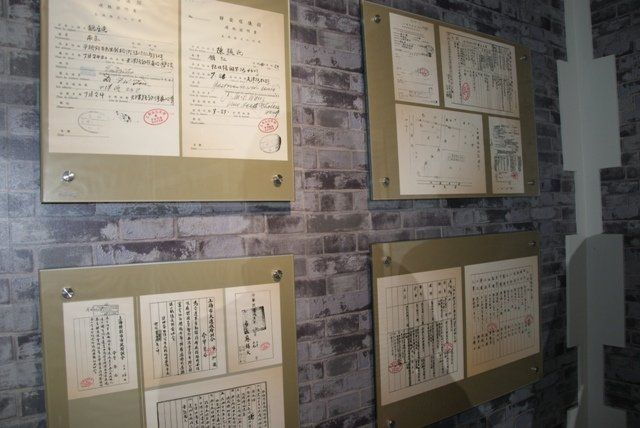 Шанхайский похоронный музей19.JPG