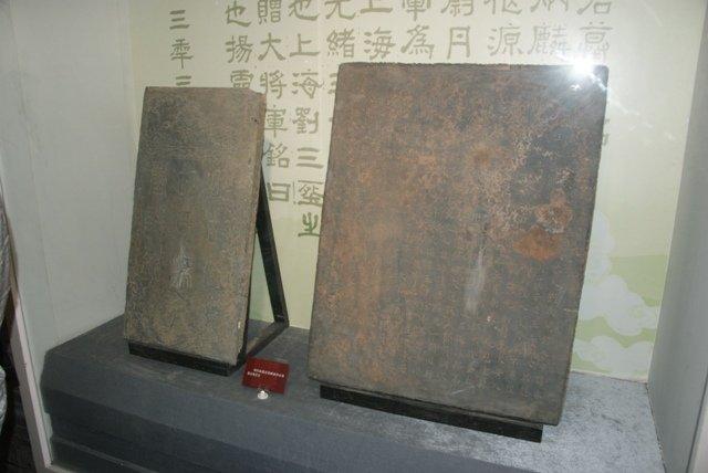 Шанхайский похоронный музей15.JPG
