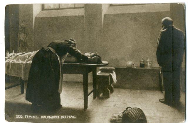 Коллекция открыток на тему смерти Последняя встреча