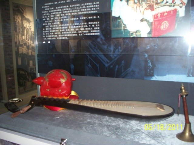 Шанхайский похоронный музей4.jpg