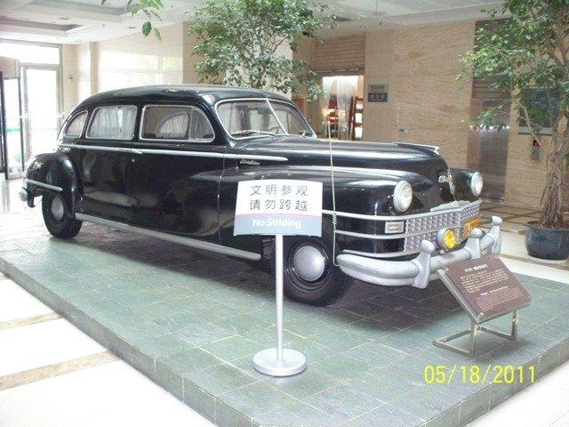 Шанхайский похоронный музей.jpg