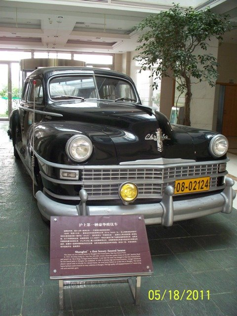 Шанхайский похоронный музей1.jpg