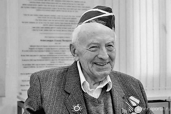 Умер последний участник восстания в «Собиборе» - Похоронный портал