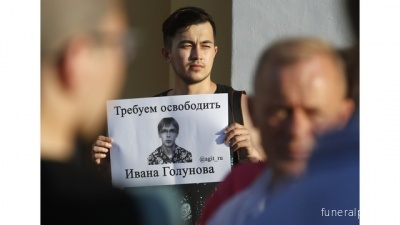 A Russian journalist was detained. Then others stood up to save him - Похоронный портал