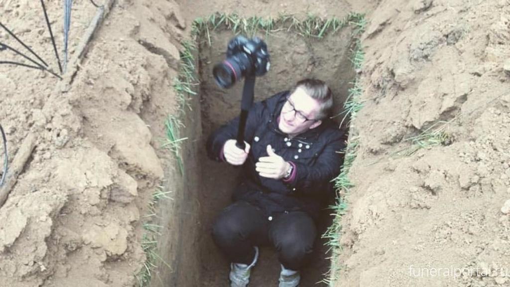 Новости о жизни и смерти