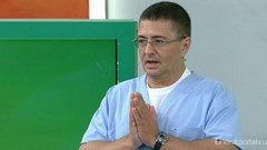 Доктор Мясников: «Русским пора прекратить себя разрушать...»