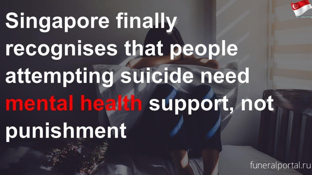 Singapore finally recognises that people attempting suicide need mental health support, not punishment - Похоронный портал