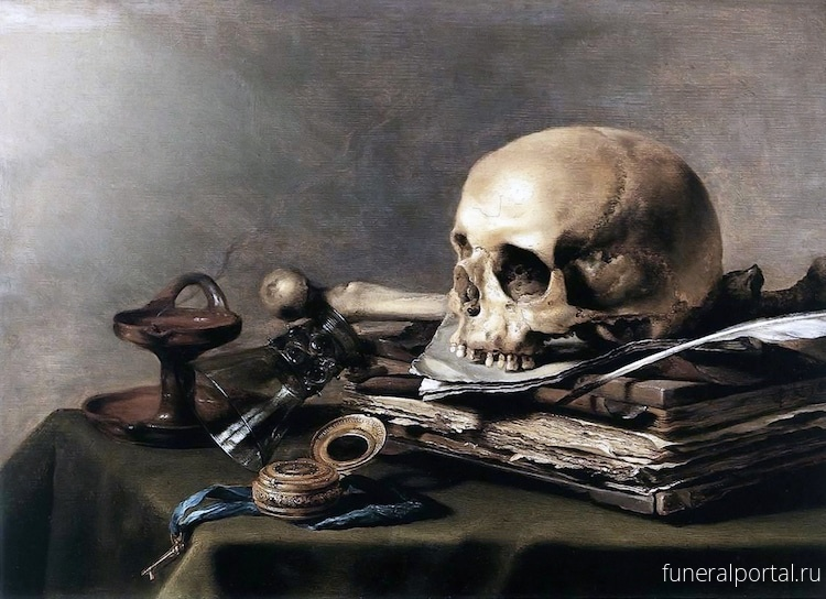 Memento Mori: Life and Death in Western Art from Skulls to Still Life - Похоронный портал