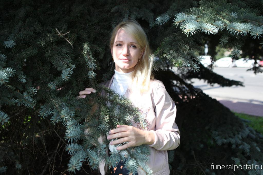 «Живи. Как полюбить жизнь, когда рухнул мир»:  Татьяна Никитинская написала книгу о том, как пережить горе