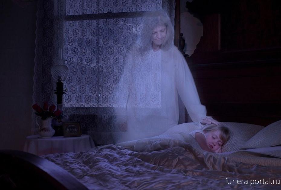 Снится бывшая жена, покойница. Что делать?