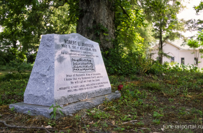 The Not-So-Mysterious Missing Grave of Blues Legend Robert Johnson - Похоронный портал