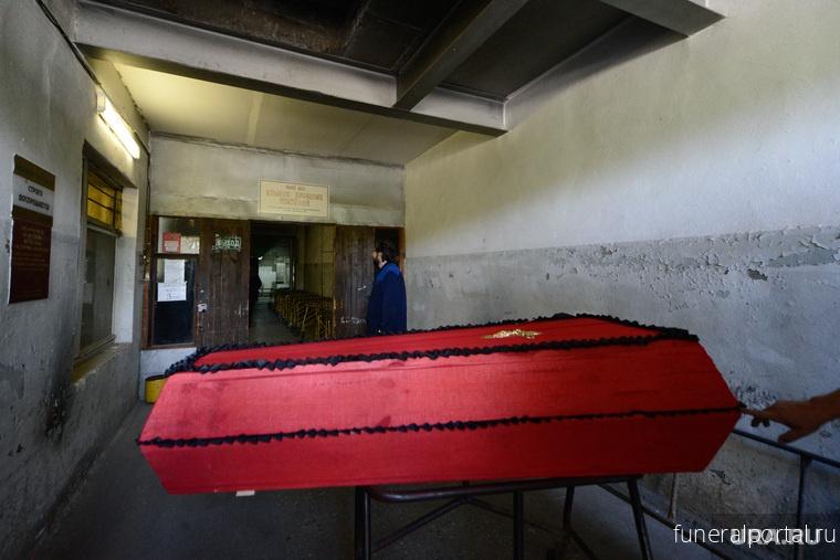 Екатеринбуржцы обвиняют православный похоронный дом в мошенничестве - Похоронный портал