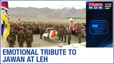 In a rare move, funeral ceremony of Tibetan soldier open to public - Похоронный портал