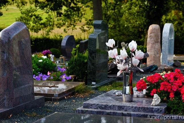 Частные кладбища и реестр похоронных компаний: 5 новых поправок в закон о похоронном деле - Похоронный портал