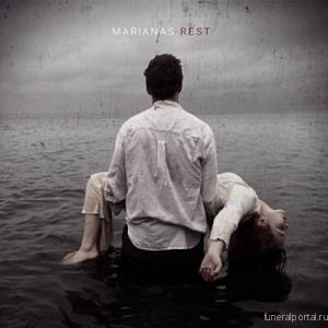 Marianas Rest announce new album 'Fata Morgana'