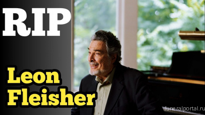 Leon Fleisher: Pianist who battled hand condition dies at 92 - Похоронный портал