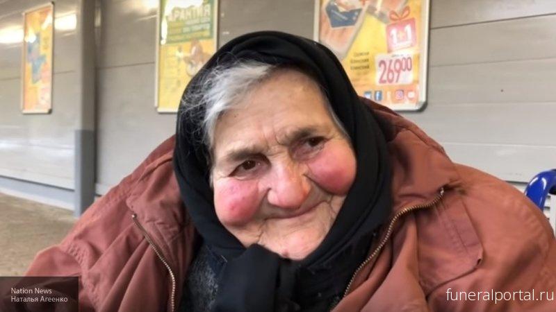 Жила скромно, умерла тихо: Москва простилась с легендарной Бабушкой Мадонной - Похоронный портал