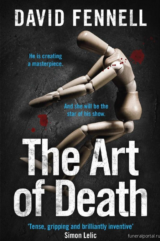 Review: The Art of Death by David Fennell