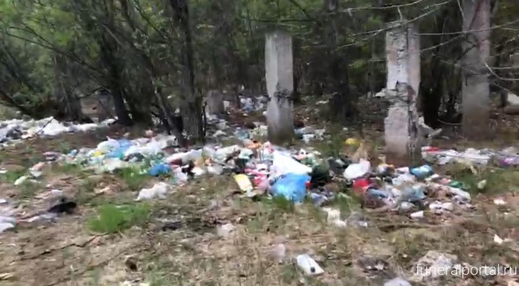 Мусором «завалили» кладбище в п. Смидович ЕАО - Похоронный портал
