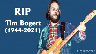 Vanilla Fudge Bassist Tim Bogert Dead at 76 - Похоронный портал