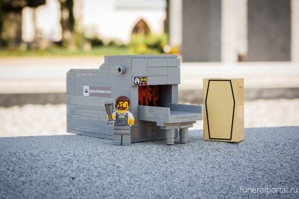 Австрия. Музей похорон на Центральном кладбище Вены провел презентацию игрушек «Лего» на тему смерти