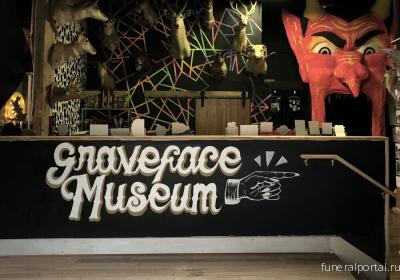 Extreme oddities are celebrated at new Graveface Museum in Savannah
