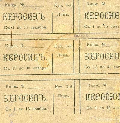 Факультатив по истории. Гори все огнем. История русского крематория