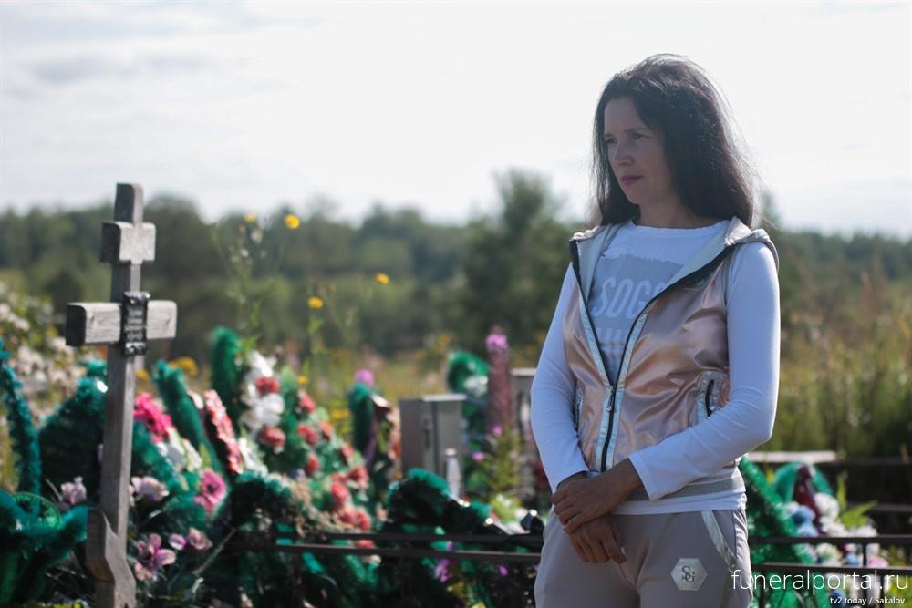 Томск. «Мы не можем на могиле отца установить памятник» - Похоронный портал