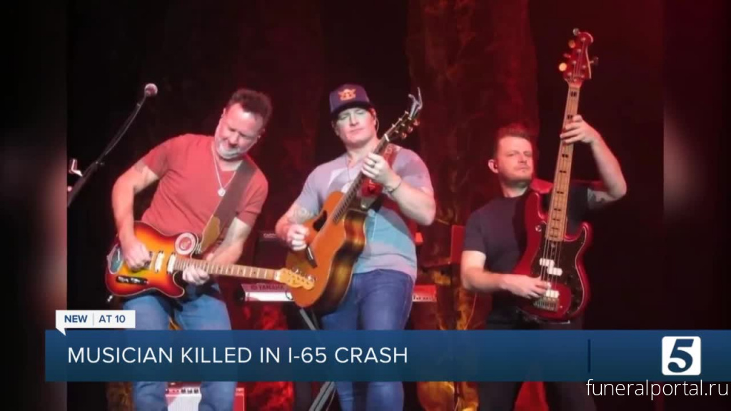 Well-known Broadway performer killed in I-65 crash. Shawn Scruggs often performed at local honky tonks - Похоронный портал