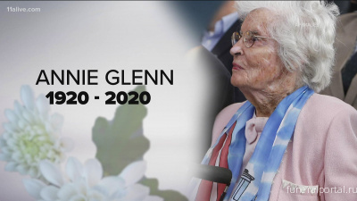 Annie Glenn, widow of astronaut John Glenn, dead at 100 from coronavirus - Похоронный портал