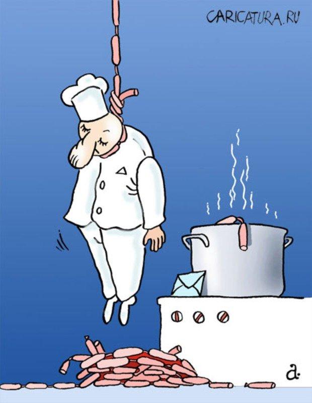 Смешная картинка про повара, открытки днем