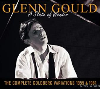 Glenn Gould: A Musician for Our Times