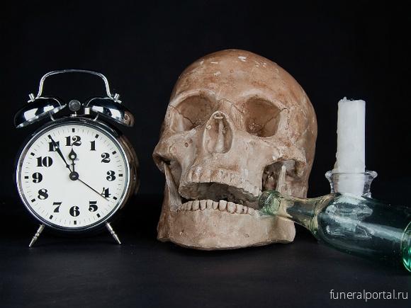 Писатель Сюзанна Кулешова рассказала, почему в других странах смерть воспринимают как праздник