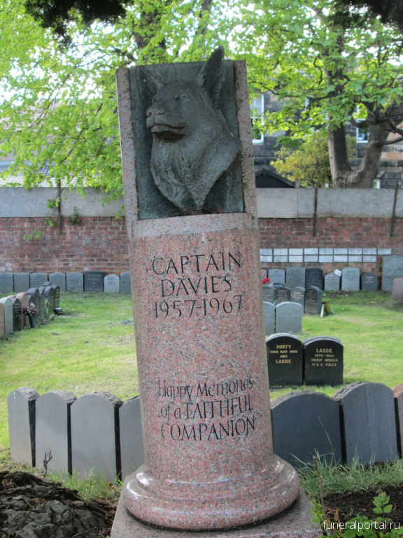 Edinburgh. The Grave of 'The Great Lafayette' - Похоронный портал