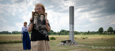 """Protecting Memory"" – remembering the Holocaust in Ukraine - Похоронный портал"