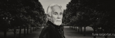 Kenny Rogers, Who Brought Country Music to a Pop Audience, Dies at 81 - Похоронный портал