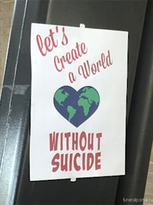 High suicide rates in Arizona lead to prevention awareness efforts - Похоронный портал