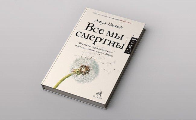 Книги для дома престарелых дом престарелых в пудовне