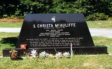 Designs reviewed for 'Teacher in Space' Christa McAuliffe coin - Похоронный портал