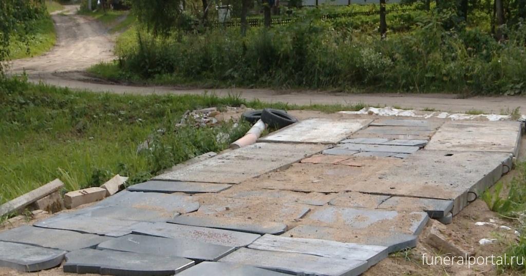 Смоляне выложили участок дороги списанными надгробными плитами - Похоронный портал