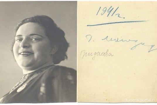 Александра Гридасова: взлет и падение хозяйки колымских лагерей