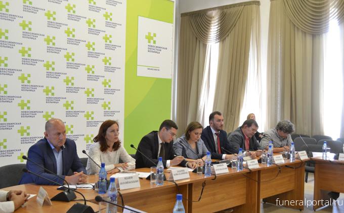 В Новосибирске обсудили развитие в регионе программы трансплантации органов.