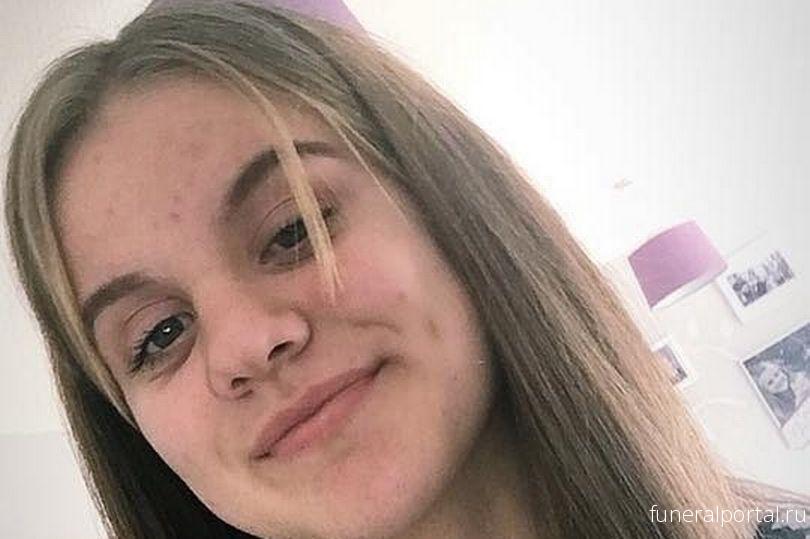 Девушка убила себя, чтобы стать донором органов