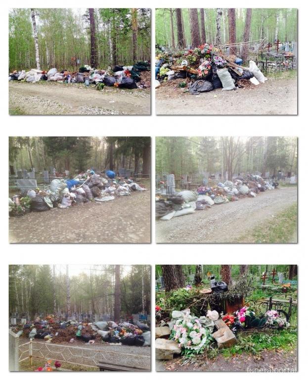 Чиновники Среднеуральска объяснили бардак на городском кладбище «наплывом» посетителей в «разгар сезона» - Похоронный портал
