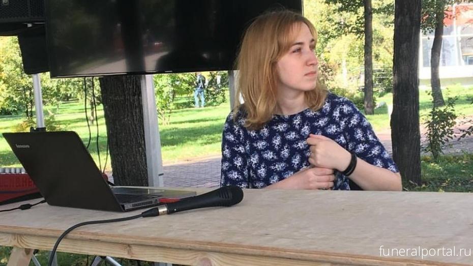 Новосибирск. Умерла от рака литературный критик и журналист Елена Макеенко - Похоронный портал
