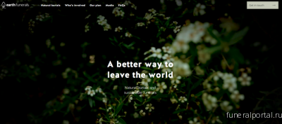 First of its kind sustainable funeral offering debuts brand and digital identity - Похоронный портал
